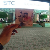 Photo taken at STC by Abdul M. on 9/15/2017