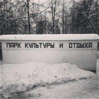 Photo taken at Майский парк by Leonid A. N. on 12/11/2012