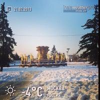 Снимок сделан в Павильон № 75 «МосЭкспо» пользователем Olya D. 2/21/2013