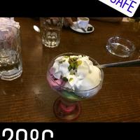 Photo taken at Ninar Cafe by 💎Asya Ö. on 7/10/2017