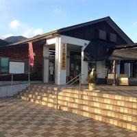 1/6/2013にMehikari00が道の駅 湯の香 しおばら (アグリパル塩原)で撮った写真