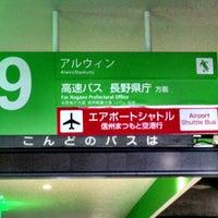 Photo taken at Matsumoto Bus Terminal by SIM1402 on 5/3/2013