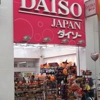 Photo taken at ザ・ダイソー 広島本通店 by ヤスくゅん on 9/2/2017