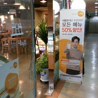 Photo taken at 카페 내자리 by John P. on 4/11/2015