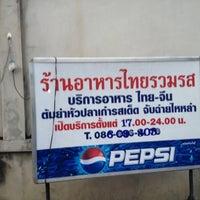 Photo taken at Thai Mixed Taste Restaurant by Chalermpun S. on 10/17/2012