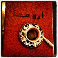 Photo taken at Aroma Café by Ahmad B. on 6/28/2013