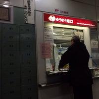 Photo taken at 調布郵便局 by Masahiro F. on 1/13/2014