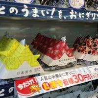Foto scattata a ローソン 沖国大前店 da StarShipあき il 5/3/2013