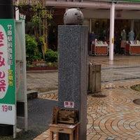 Photo taken at ももねこ様像 by 丸くない は. on 5/10/2013