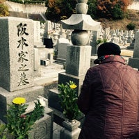 Photo taken at 浅原霊園峠 by TakaaKi S. on 11/24/2014