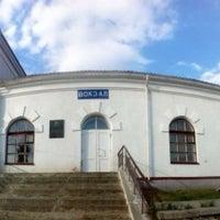 Photo taken at Золотоніський залізничний вокзал by Olexandr G. on 5/14/2013