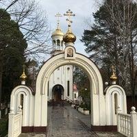 Photo taken at Храм Святителя Николая, Архиепископа Мир Ликийских, Чудотворца by Stas M. on 11/21/2017
