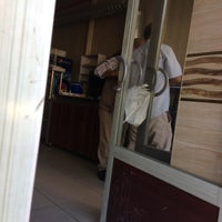 Photo taken at Kebapçı Uğur by MCPLT on 9/28/2017