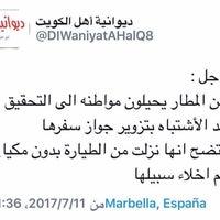 Photo taken at تقاطع اشارة الضاحيه والمنصوريه by Saloohii N. on 7/14/2017