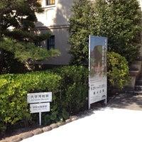 Photo taken at 関西学院大学 博物館 by S.Kajimoto on 9/27/2014
