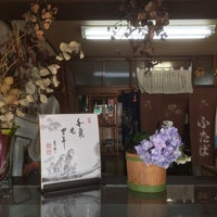 Photo taken at いなり ふたば by S.Kajimoto on 6/26/2016
