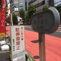 Photo taken at 明大通り by S.Kajimoto on 8/13/2017