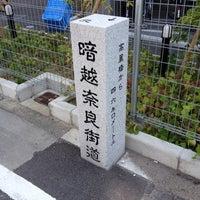 Photo taken at 暗越奈良街道 by S.Kajimoto on 9/7/2014