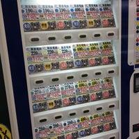 Das Foto wurde bei イエローカメラ四条店 チケット・オフ von S.Kajimoto am 6/8/2014 aufgenommen