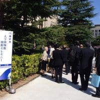 Photo taken at 関西学院大学 博物館 by S.Kajimoto on 9/28/2014