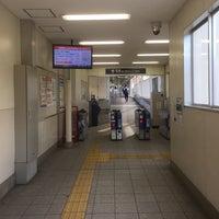 Photo taken at 清荒神駅 南改札口 by S.Kajimoto on 9/23/2016