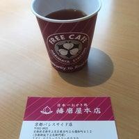 Photo taken at 播磨屋本店 京都パレスサイド店 by S.Kajimoto on 12/29/2014