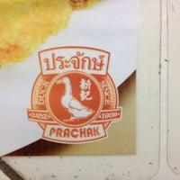 Photo prise au Prachak par ✿ProdePraN✿ B. le9/29/2012