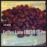 Photo taken at Coffee Lane (咖啡坊) by ZzzZ C. on 4/5/2013