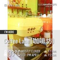 Photo taken at Coffee Lane (咖啡坊) by ZzzZ C. on 4/1/2013