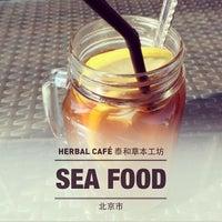 Photo taken at Herbal Café 泰和草本工坊 by Yang Y. on 4/13/2013