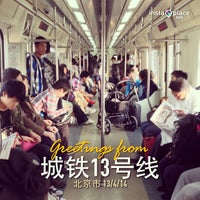 Photo taken at 地铁上地站 Subway Shangdi by Yang Y. on 4/14/2013