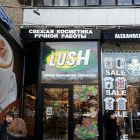 Photo taken at Lush by Vredila on 3/28/2013