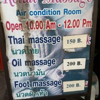 Photo taken at Relax Massage by Dan P. on 2/3/2013