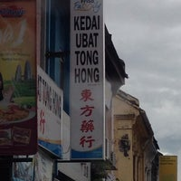 Photo taken at Kedai Ubat Tong Hong - kmf® by Kasturi® on 11/28/2013