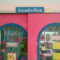 Photo taken at Kornpitacksuksa School by Pinto on 7/7/2016