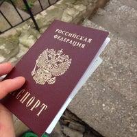 Photo taken at УФМС в Атне (паспорт by Samat G. on 9/14/2014