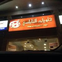 Photo taken at حلويات النابلسي by Noor .. on 10/28/2013