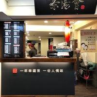 Photo taken at 茶湯會 Teapatea by Jenson L. on 3/4/2018
