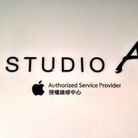 Photo taken at Studio A by Jenson L. on 4/1/2014