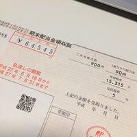Photo taken at 調布郵便局 by Toshiyuki on 6/25/2015