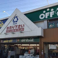 Photo taken at ハードオフ/オフハウス 小金井店 by Toshiyuki on 12/19/2014