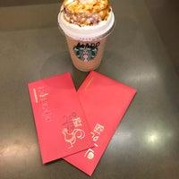 Photo taken at Starbucks by Saffuan Z. on 1/19/2017
