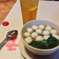 Photo taken at The Chicken Rice Shop by Madd on 12/21/2014