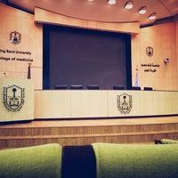 Photo taken at Main Auditorium by Mahmoud E. on 11/29/2014