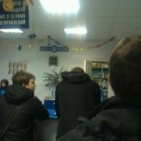 Photo taken at Почта России 308001 by Владимир В. on 1/8/2014
