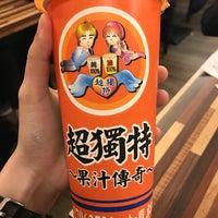 Photo taken at 超獨特 果汁傳奇 by Jia Jun W. on 12/27/2016
