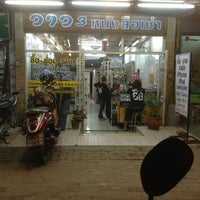 Photo taken at วาว3 หนังสือเช่า by Thanya J. on 9/1/2013