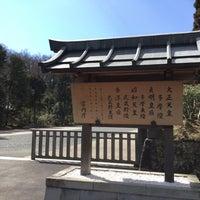 3/8/2017にMichiko C.が武蔵陵墓地 (多摩御陵)で撮った写真