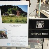 Photo prise au TOTO Gallery - MA par sunayasu le3/23/2013