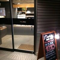 Photo taken at 濱田家 太子堂店 by sunayasu on 1/25/2014